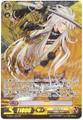Kogitsunemaru SP G-TB01/S03