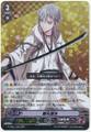 Tsurumaru Kuninaga RRR G-TB01/006