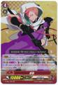 Iwatooshi RR G-TB01/007