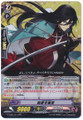 Izuminokami Kanesada RR G-TB01/011