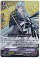Kousetsu Samonji RR G-TB01/013