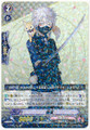 Nakigitsune R G-TB01/017