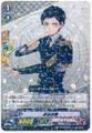 Atsu Toushirou R G-TB01/020