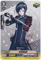 Yagen Toushirou C G-TB01/036