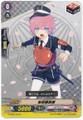 Akita Toushirou C G-TB01/037