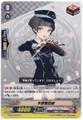 Hirano Toushirou C G-TB01/040