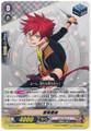 Aizen Kunitoshi C G-TB01/041