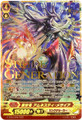 Genesis Dragon, Amnesty Messiah SCR G-BT04/SR04