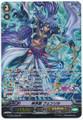 Mythic Beast, Fenrir SP G-BT04/S05