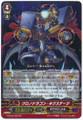 Chronodragon Nextage GR G-BT04/002