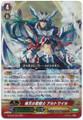 Soaring Divine Knight, Altmile RRR G-BT04/003