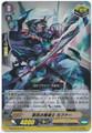 Taboo Demonic Mage, Kafir RR G-BT04/015