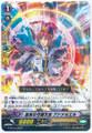 Solid Celestial, Adnarel R G-BT04/028