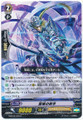 Archer of Sanctuary C G-BT04/045