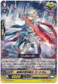 Straight Jewel Knight, Bartram C G-BT04/049