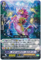 Dream Light Unicorn C G-BT04/052