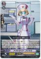 Doctoroid Primas C G-BT04/055