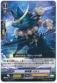 Mythic Beast, Hati C G-BT04/074