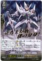 Blaster Blade SP FC01/S02