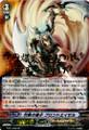 Incandescent Lion, Blond Ezel SP FC01/S06