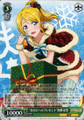 """Present for You"" Eli Ayase LL/W36-015"