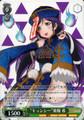 """Hopping Vampire"" Nozomi Toujou LL/W36-019"
