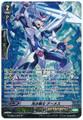 Swordsman of Light, Ahmes SP G-CMB01/S03