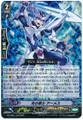 Swordsman of Light, Ahmes RRR G-CMB01/004