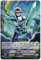 Swordsman of Light, Yunos RR G-CMB01/007