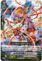 Stinging Jewel Knight, Sherrie RRR FC01/011