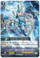 Swordsman of Light, Blaster Rapier Lola R G-CMB01/017