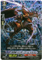 Eradicator, Thunderboom Dragon RRR FC01/021