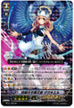 Solidify Celestial, Zerachiel SP BT11/S02