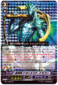 Blue Flight Dragon, Trans-core Dragon SP BT11/S07