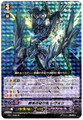 Last Card Revonn SP BT11/S08