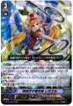Prophecy Celestial, Ramiel RRR BT11/001
