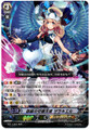 Solidify Celestial, Zerachiel RRR BT11/002