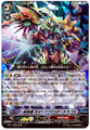 Eradicator, Sweep Command Dragon RRR BT11/006