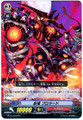 Seal Dragon, Blockade RR BT11/010