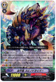 Ancient Dragon, Spinodriver RR BT11/012