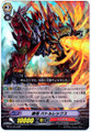 Ravenous Dragon, Battlerex RR BT11/014