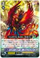 Reverse Aura Phoenix R BT11/022