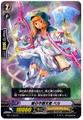 Essence Celestial, Becca R BT11/023