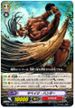 Savage Hunter R BT11/034