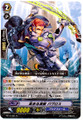 Rising Ripple, Pavroth R BT11/041