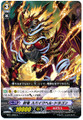 Seal Dragon, Spike Hell Dragon C BT11/059