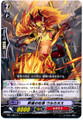 Breath of Demise, Vulcanis C BT11/061
