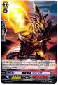 Demonic Dragon Berserker, Kubanda C BT11/063