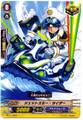 Jet Ski Rider C BT11/100