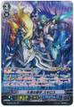Jockey of the Great Sea, Skyros SP G-CB02/S04